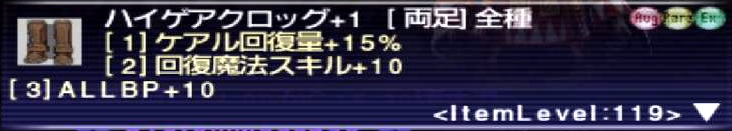 f:id:kagurazaka-c:20210413044517j:plain