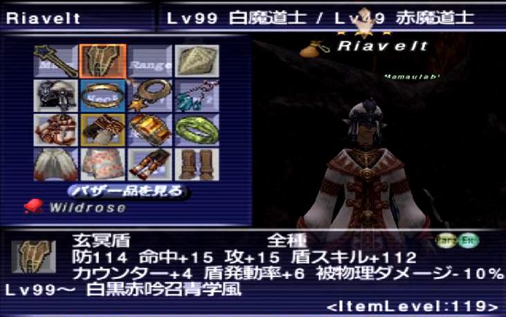 f:id:kagurazaka-c:20210413044541j:plain