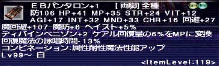 f:id:kagurazaka-c:20210413044607j:plain