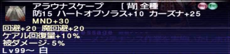 f:id:kagurazaka-c:20210413044609j:plain