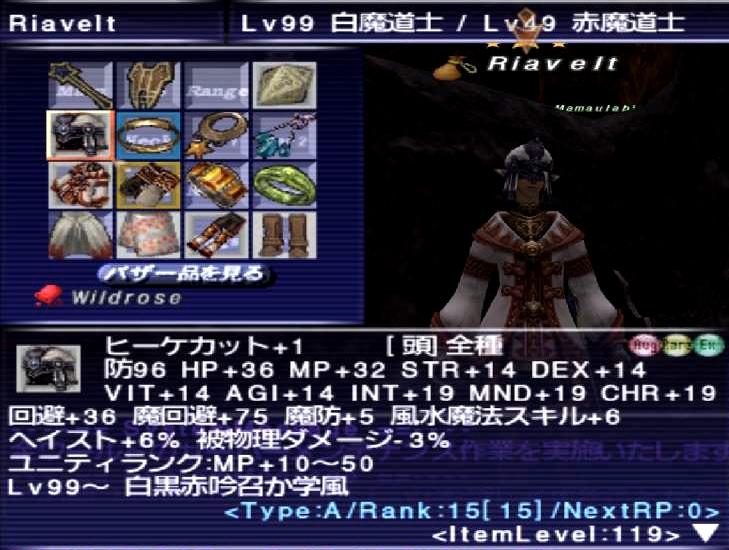 f:id:kagurazaka-c:20210413044650j:plain