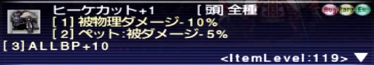 f:id:kagurazaka-c:20210413044653j:plain