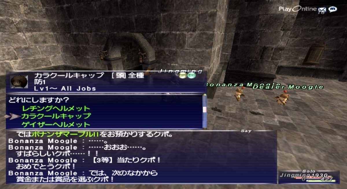 f:id:kagurazaka-c:20210416181319j:plain