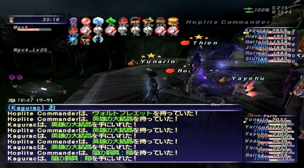 f:id:kagurazaka-c:20210416182229j:plain