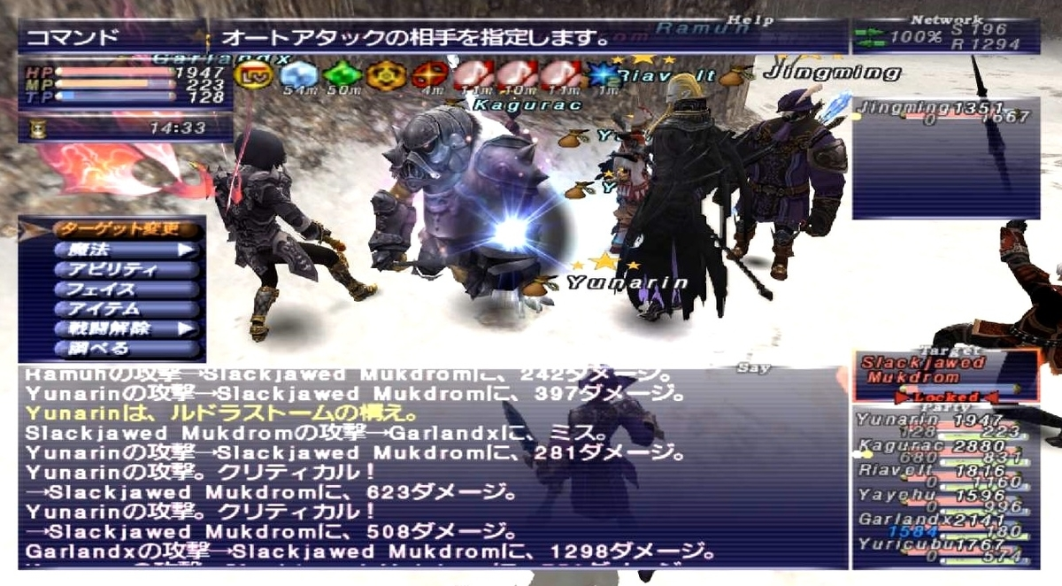 f:id:kagurazaka-c:20210416222603j:plain