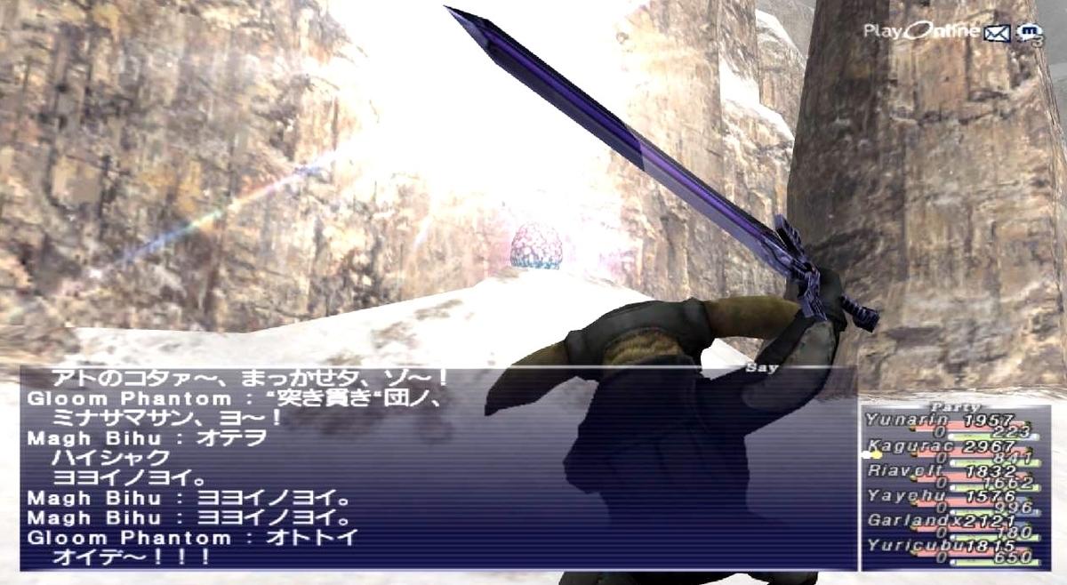 f:id:kagurazaka-c:20210416222607j:plain