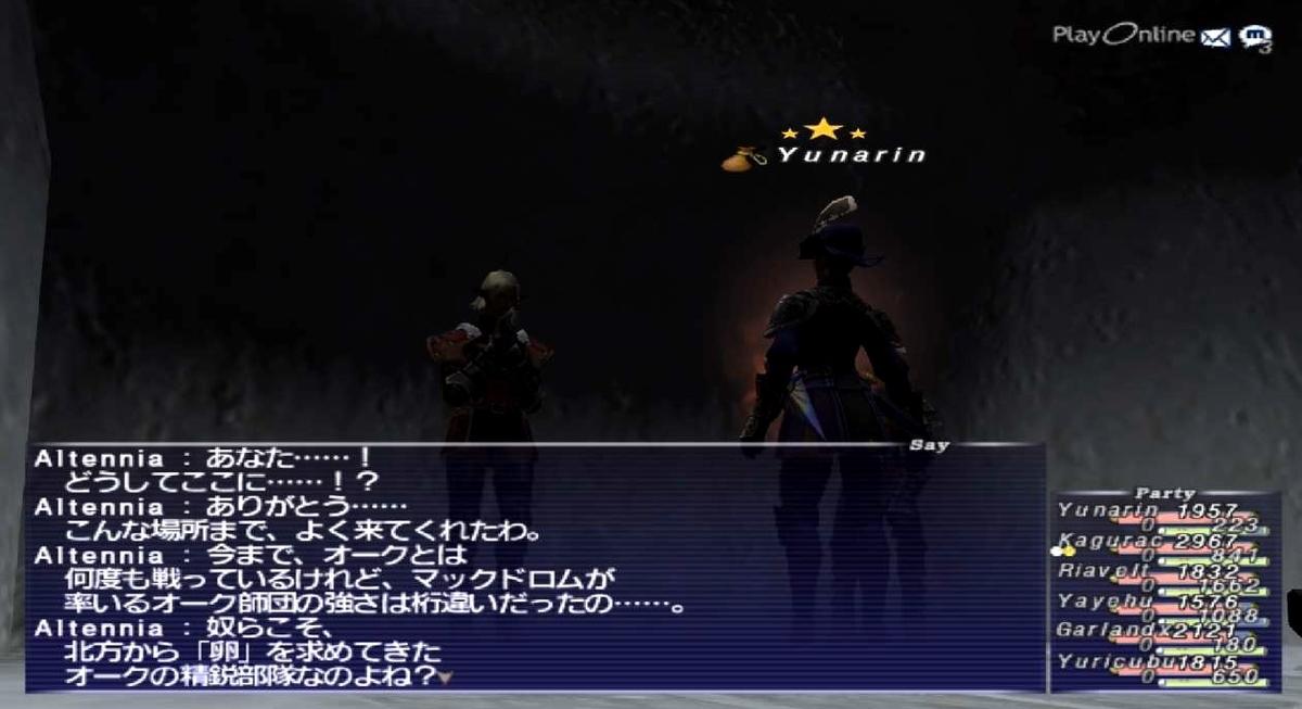 f:id:kagurazaka-c:20210416222615j:plain