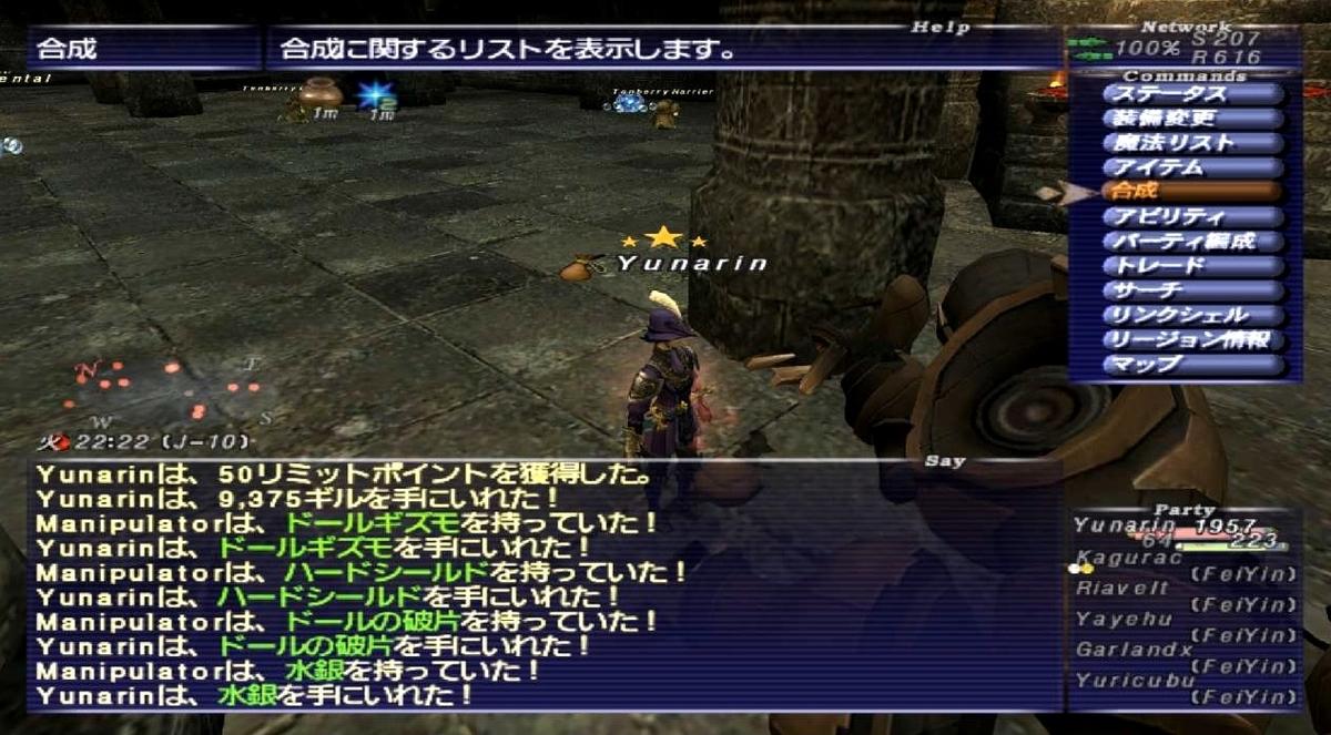 f:id:kagurazaka-c:20210416222618j:plain