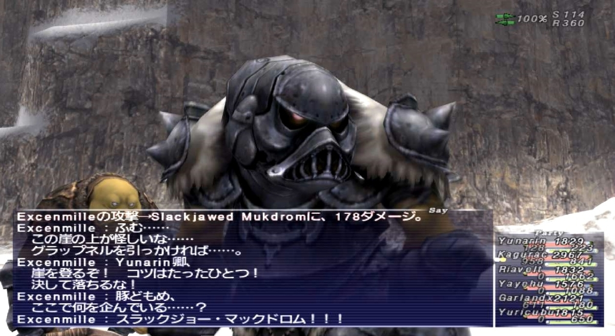 f:id:kagurazaka-c:20210416222629j:plain