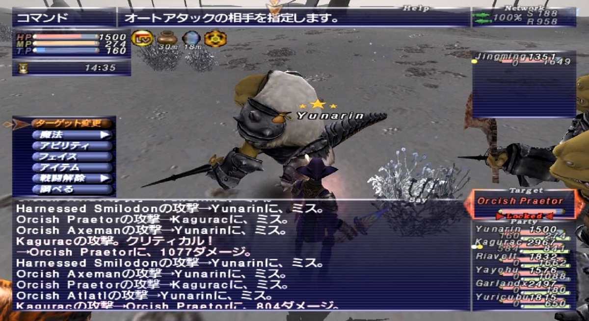 f:id:kagurazaka-c:20210416222635j:plain