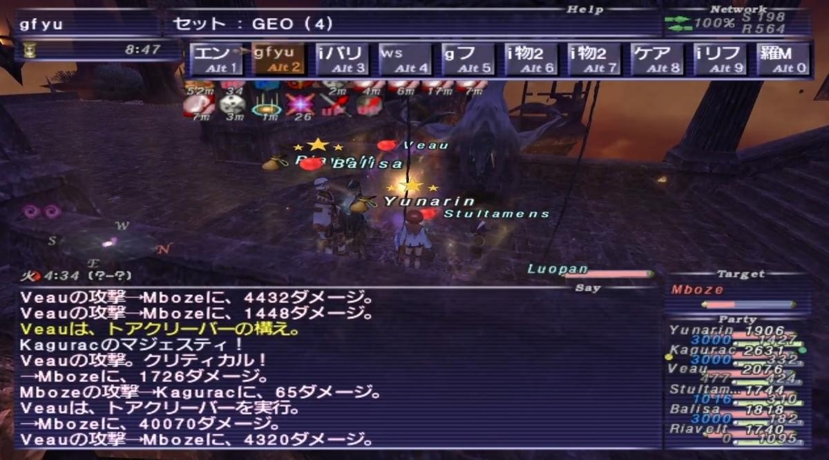f:id:kagurazaka-c:20210417033021j:plain