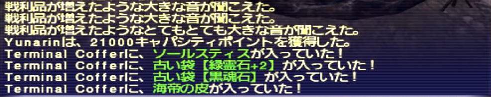 f:id:kagurazaka-c:20210422225320j:plain