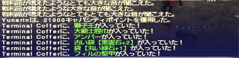 f:id:kagurazaka-c:20210422225326j:plain