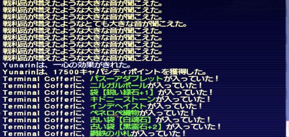 f:id:kagurazaka-c:20210422225329j:plain