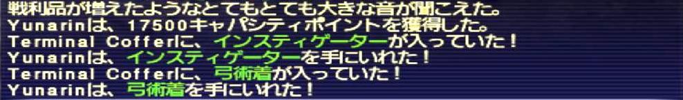 f:id:kagurazaka-c:20210422225332j:plain