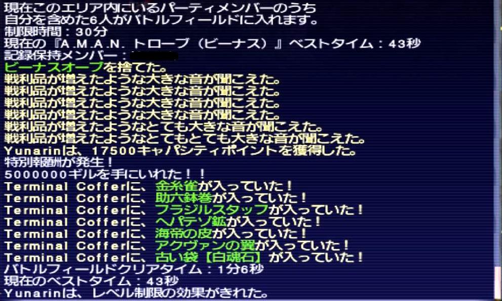 f:id:kagurazaka-c:20210422225335j:plain
