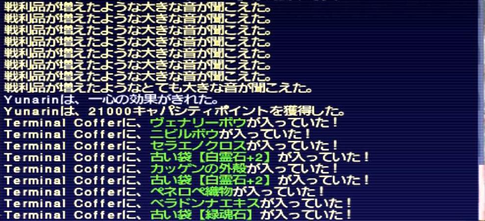 f:id:kagurazaka-c:20210422225338j:plain