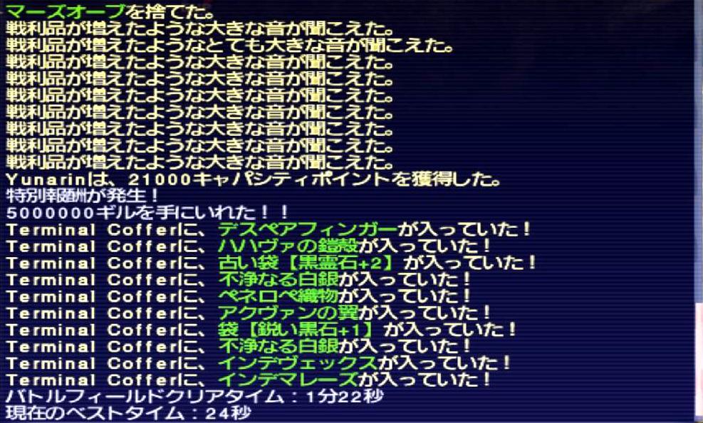 f:id:kagurazaka-c:20210422225341j:plain