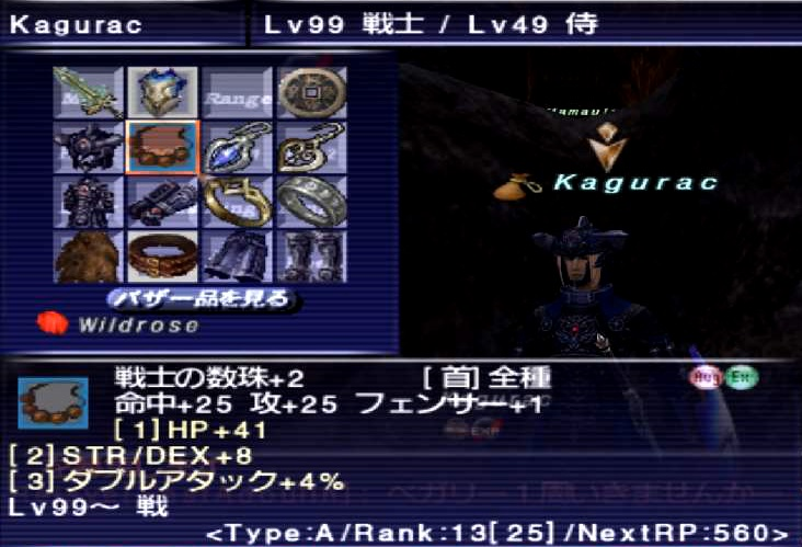 f:id:kagurazaka-c:20210422230432j:plain