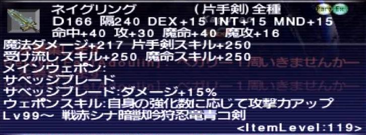 f:id:kagurazaka-c:20210422230434j:plain