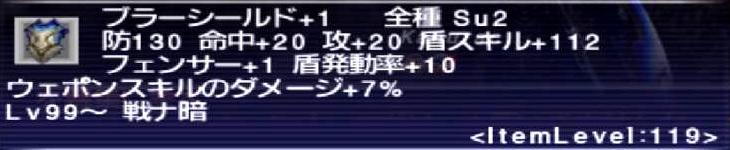f:id:kagurazaka-c:20210422230437j:plain