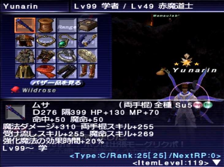 f:id:kagurazaka-c:20210422230922j:plain