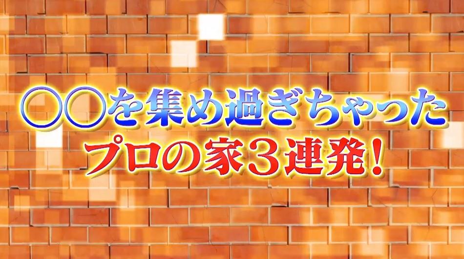 f:id:kagurazaka-c:20210430215826j:plain