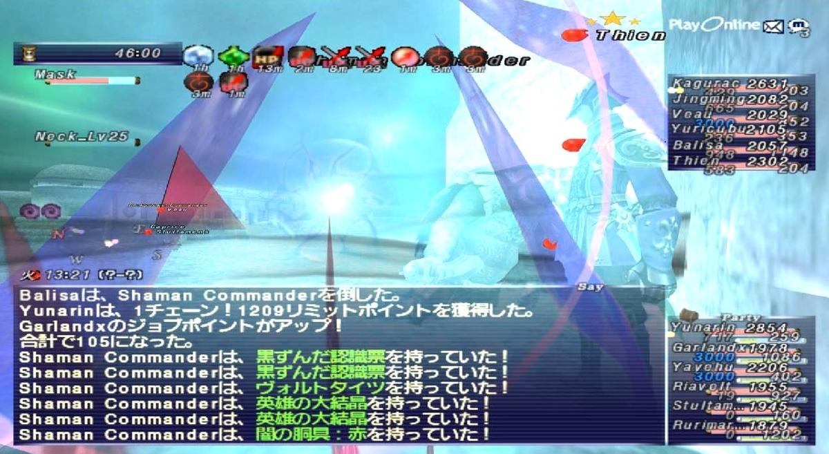 f:id:kagurazaka-c:20210504024631j:plain