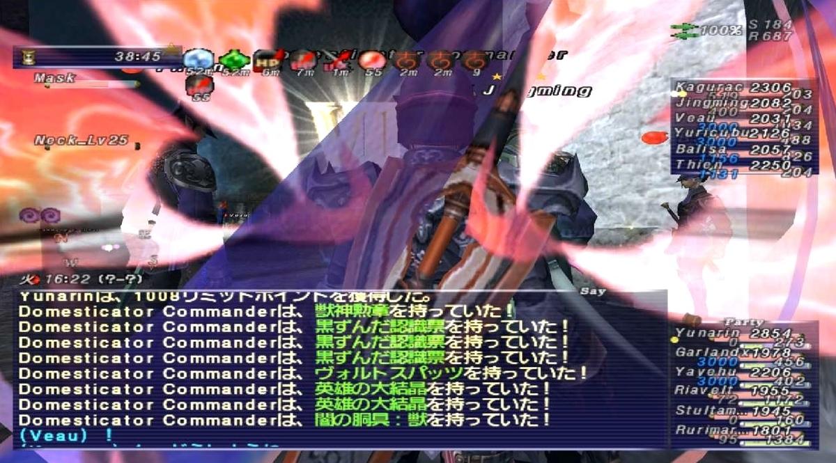 f:id:kagurazaka-c:20210504024651j:plain