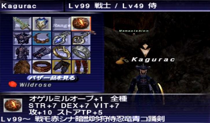 f:id:kagurazaka-c:20210504032618j:plain