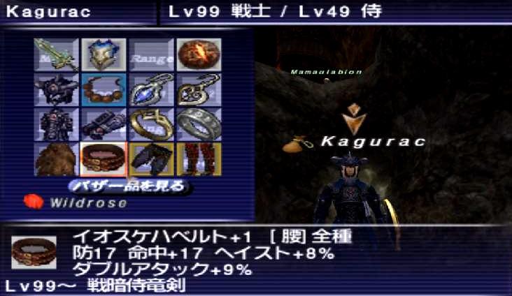 f:id:kagurazaka-c:20210504032634j:plain