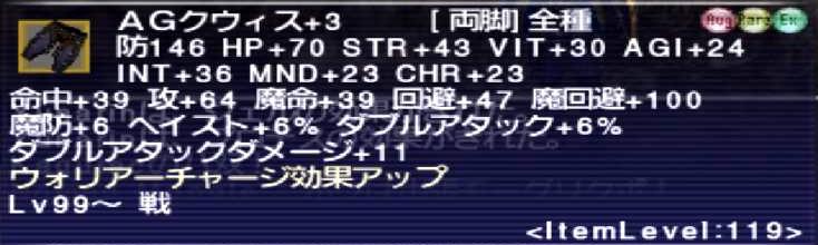 f:id:kagurazaka-c:20210506223542j:plain