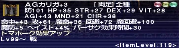 f:id:kagurazaka-c:20210506223545j:plain
