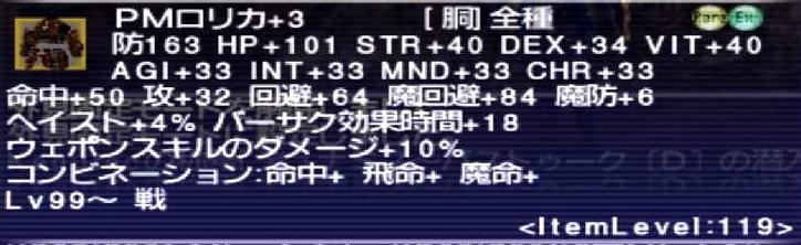 f:id:kagurazaka-c:20210506223549j:plain