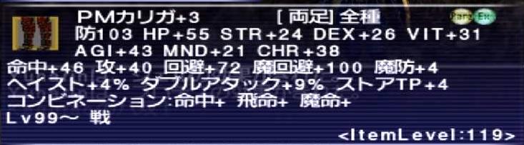 f:id:kagurazaka-c:20210506223553j:plain