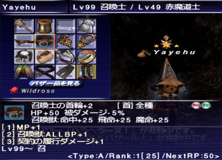 f:id:kagurazaka-c:20210506223721j:plain