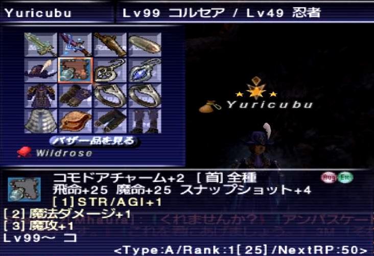 f:id:kagurazaka-c:20210506223906j:plain
