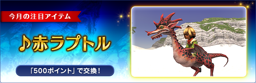 f:id:kagurazaka-c:20210507214153p:plain