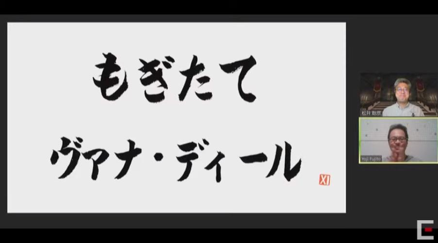f:id:kagurazaka-c:20210507215432j:plain