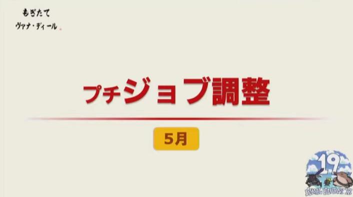 f:id:kagurazaka-c:20210507221835p:plain