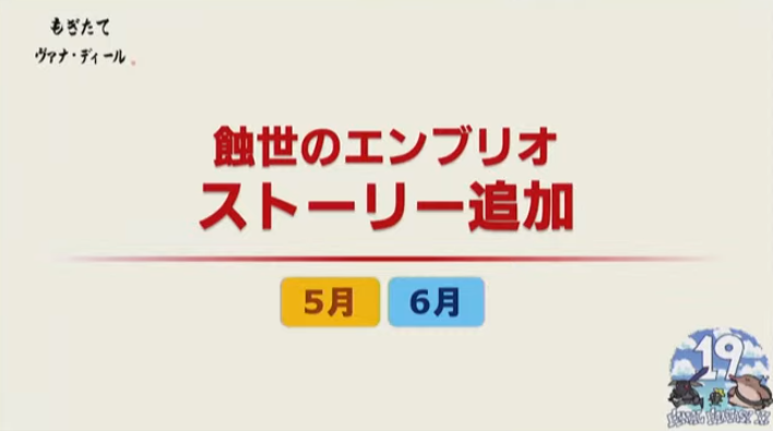 f:id:kagurazaka-c:20210507224301p:plain