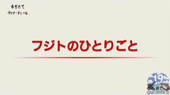 f:id:kagurazaka-c:20210507224845p:plain
