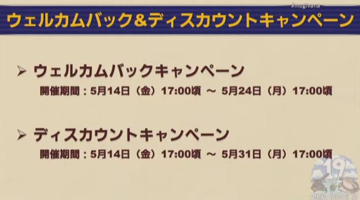 f:id:kagurazaka-c:20210507225038p:plain