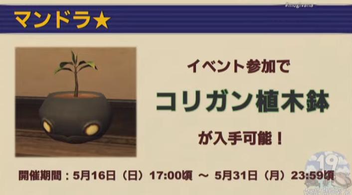 f:id:kagurazaka-c:20210507225309p:plain