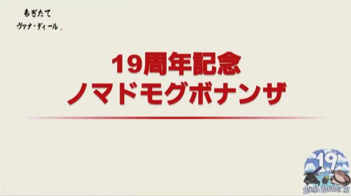 f:id:kagurazaka-c:20210507225706p:plain