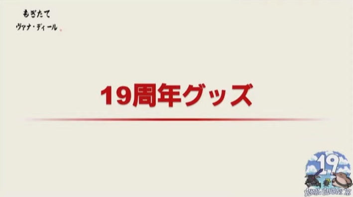 f:id:kagurazaka-c:20210507230452p:plain