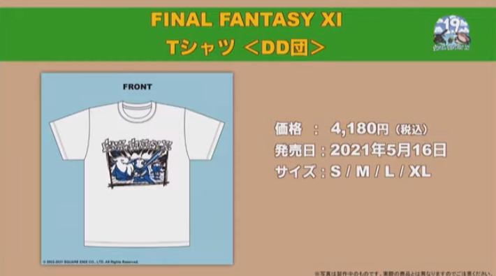 f:id:kagurazaka-c:20210507230535p:plain