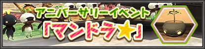 f:id:kagurazaka-c:20210511202707p:plain
