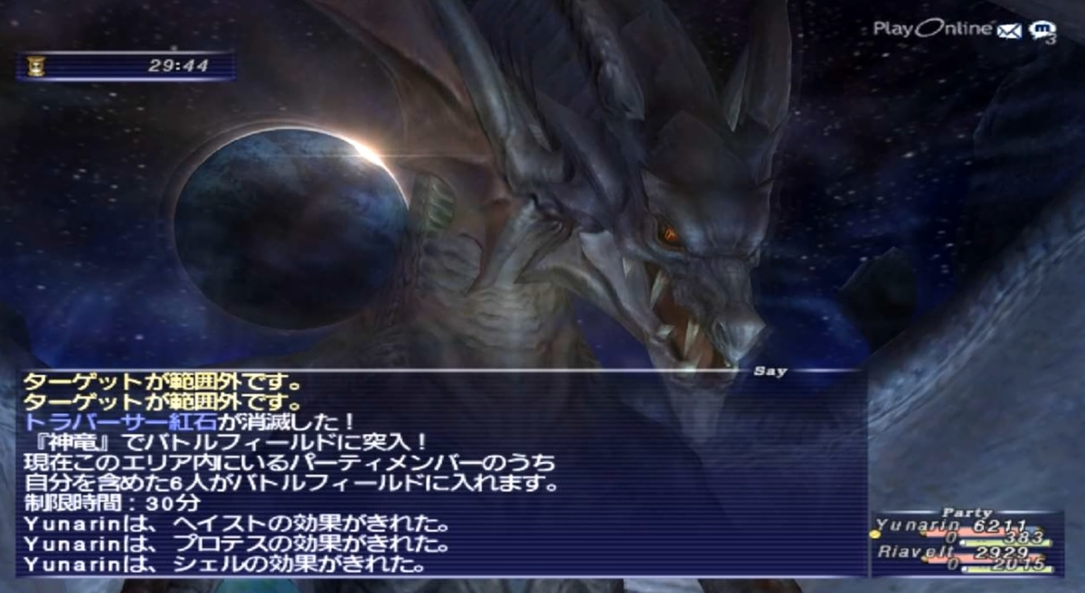 f:id:kagurazaka-c:20210514045800j:plain