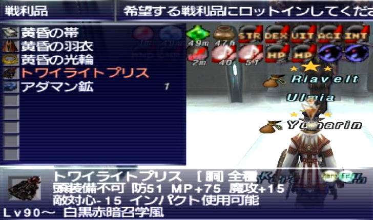 f:id:kagurazaka-c:20210514045804j:plain